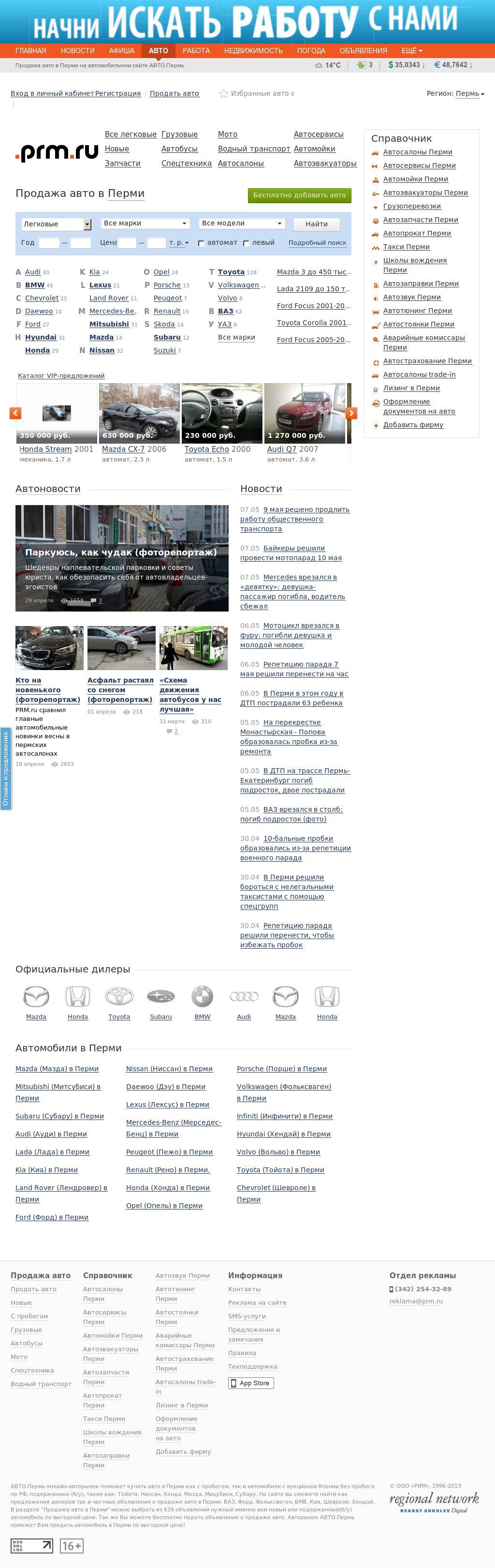 Проекты компании ЗАО «НГС»